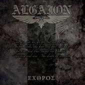 Review732_Algaion_E