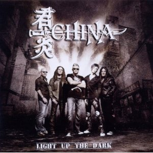 Review942_china_-_light_up_the_dark